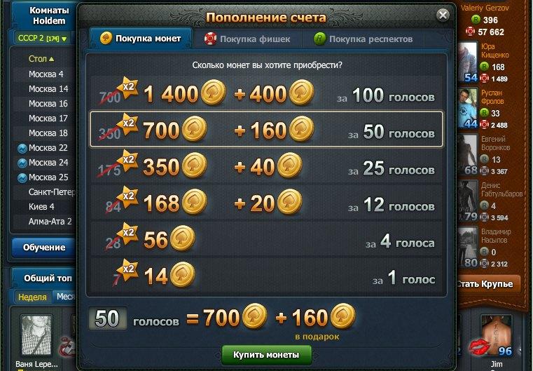 Покер По Гарене