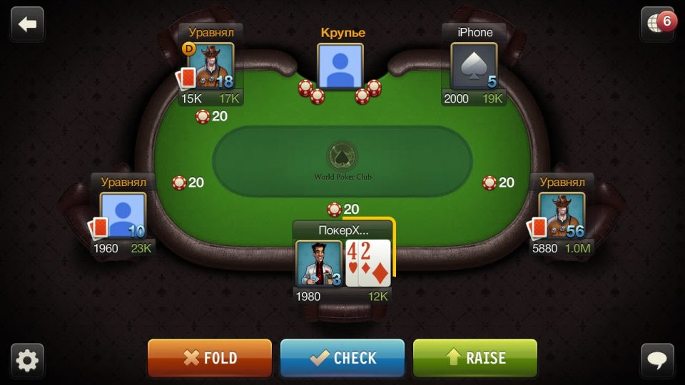 Аватарки Про Покер
