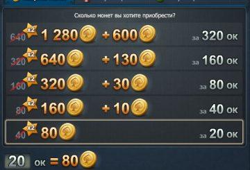Игровые автоматы приложение вконтакте накрутить фишек powered by bbpress 0 9 игровые автоматы играть бесплатно
