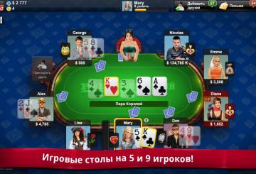 вирус вконтакте казино онлайн