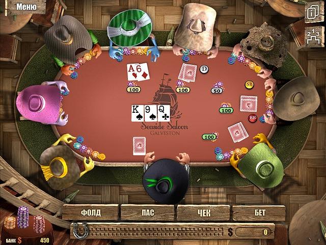 игра покер скачать - фото 2
