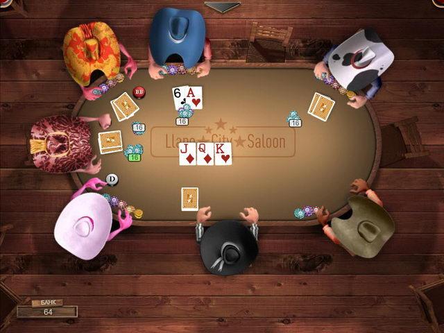 Скачать игры на компьютер бесплатно покер 2